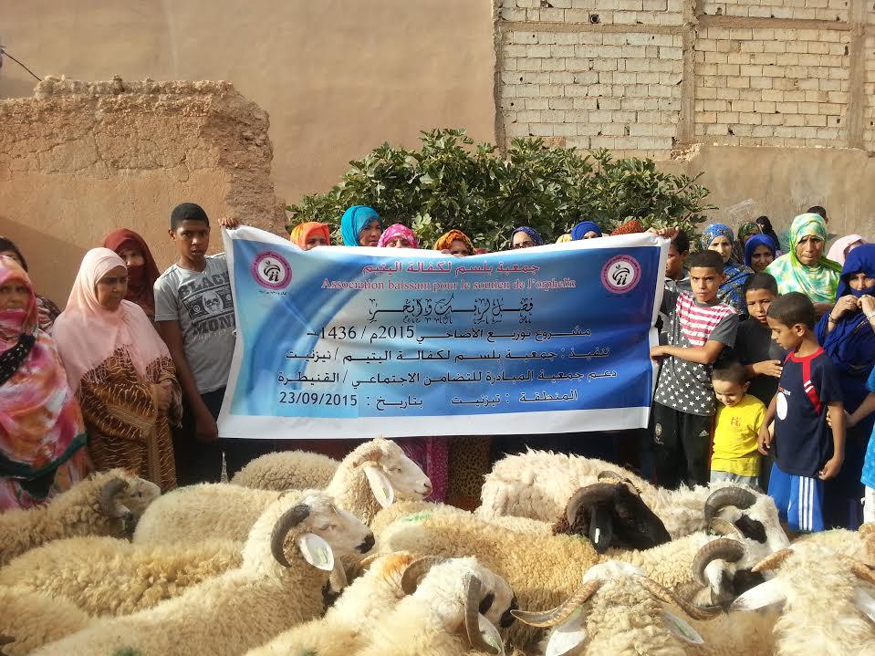 أنشطة جمعية بلسم لكفالة اليتيم بتيزنيت خلال عيد الأضحى المبارك