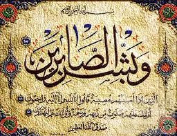 تعزية في وفاة جدة الأستاذ محمد أهريش