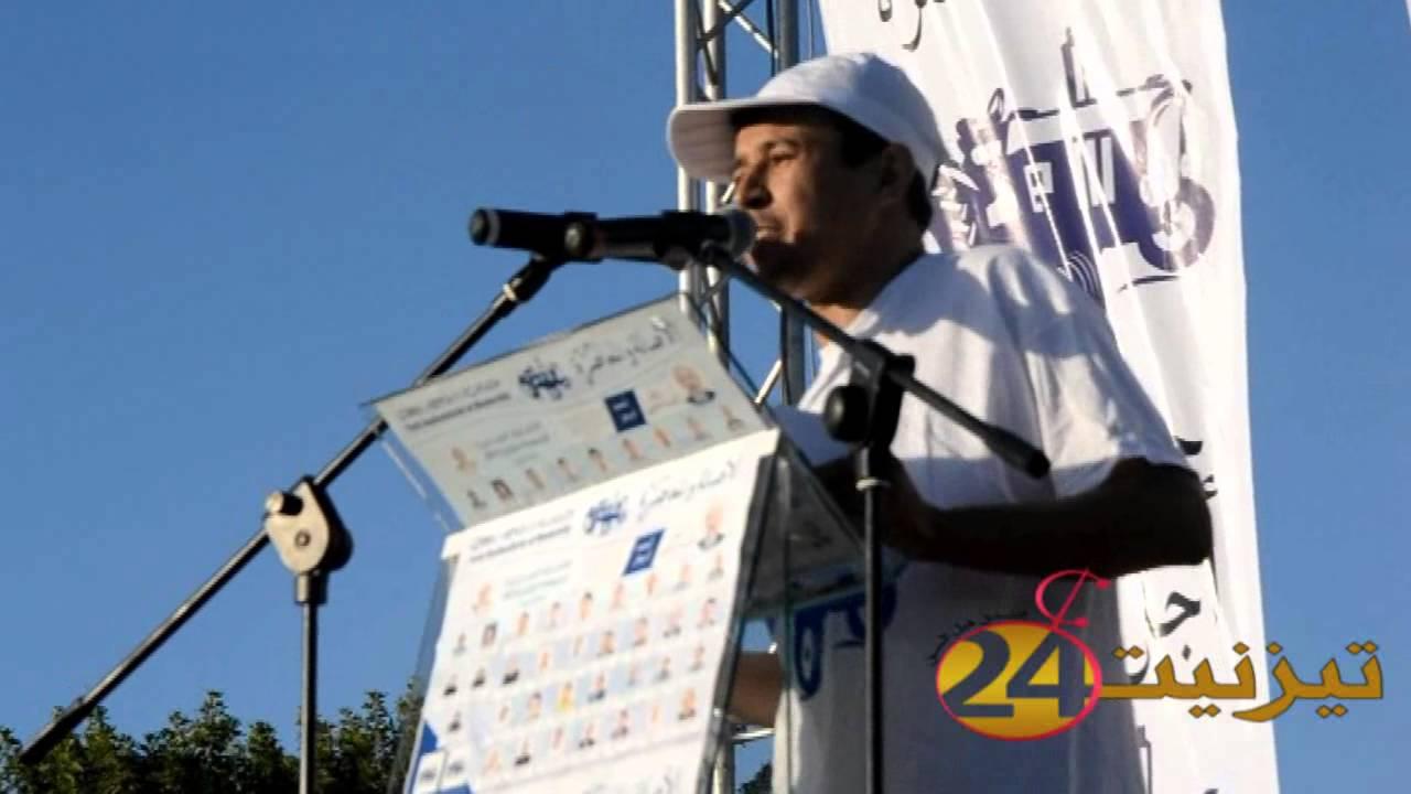 كلمة محمد صلوح في المهرجان الخطابي لحزب الأصالة والمعاصرة بتيزنيت