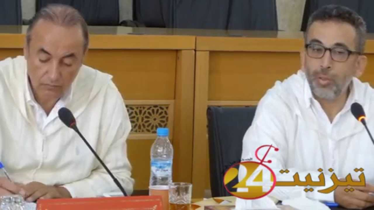 جلسة انتخاب المجلس الاقليمي بتيزنيت / فيديو