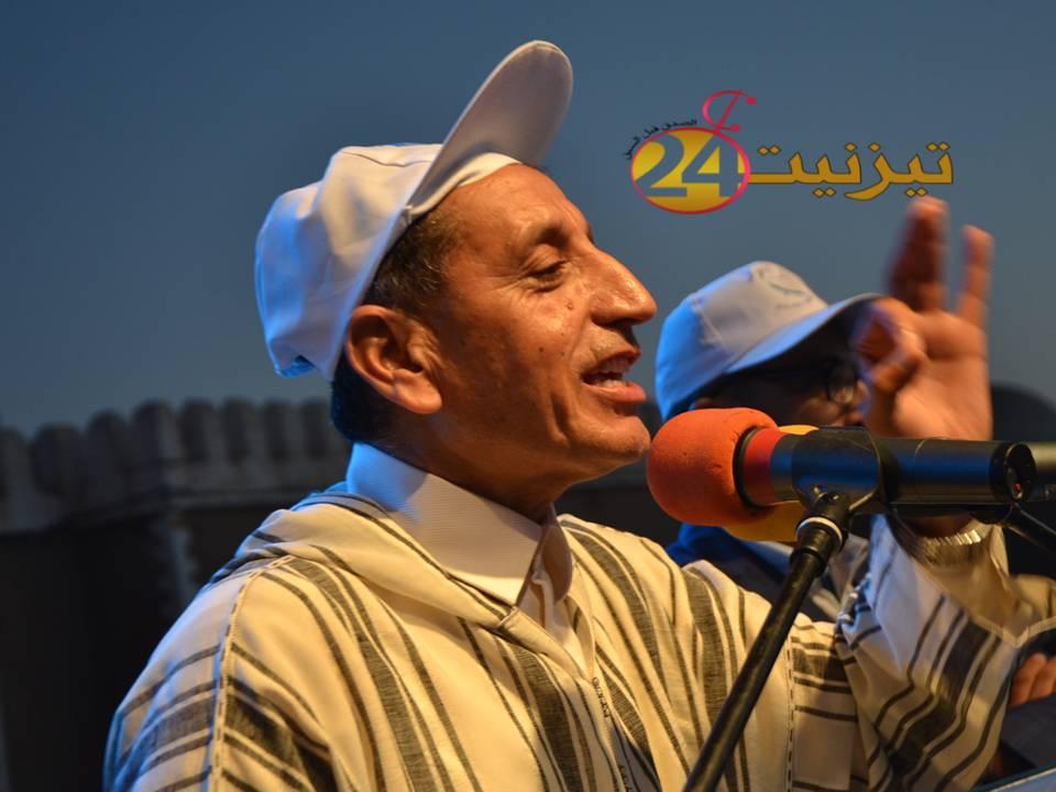عبد الله وكاك في المهرجان الخطابي بتيزنيت : نحن التجمعيون بأخلاقنا نقدر كل الهيئات وآن الأوان أن نسترجع مكانتنا