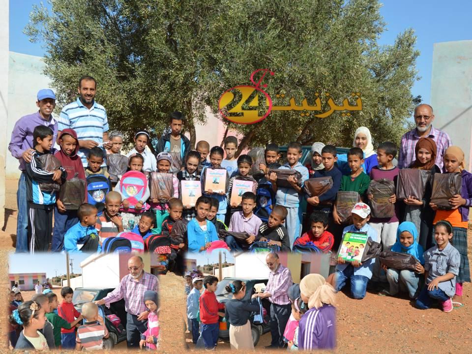 عيد المدرسة بمدرسة عثمان بن عفان (اغيرملولن)