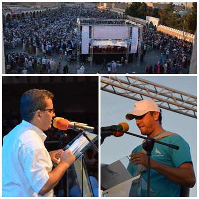 بالصور : المهرجان الخطابي لحزب التجمع الوطني للأحرار بتيزنيت
