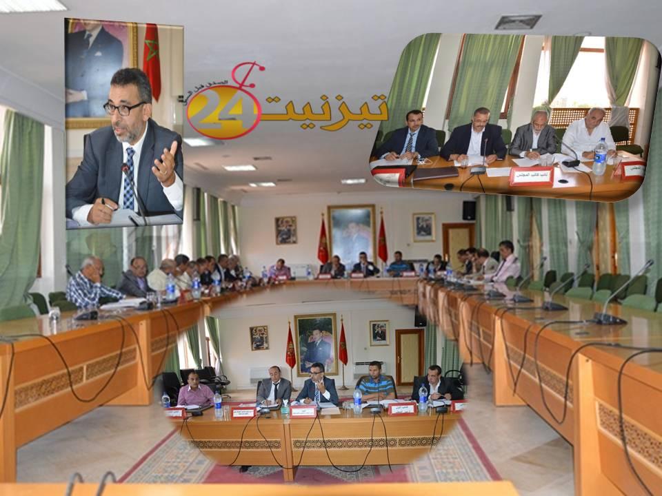 المجلس الإقليمي لتيزنيت يعقد دورة استثنائية ويصادق بالأغلبية على قانونه الداخلي