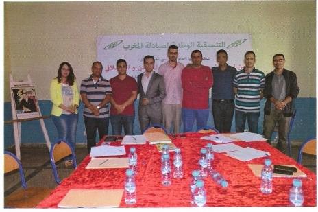 الإعلان عن تأسيس التنسيقية الوطنية لصيادلة المغرب