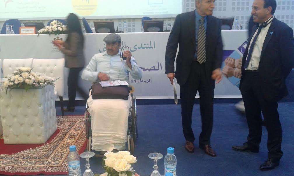 تقرير:  جمعية تحدي الإعاقة بتيزنيت تشارك في المنتدى الوطني حول الصحة والإعاقة