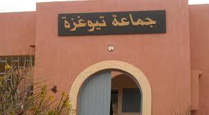 المجلس الجماعي لتيوغزة يشكل لجانه الدائمة.