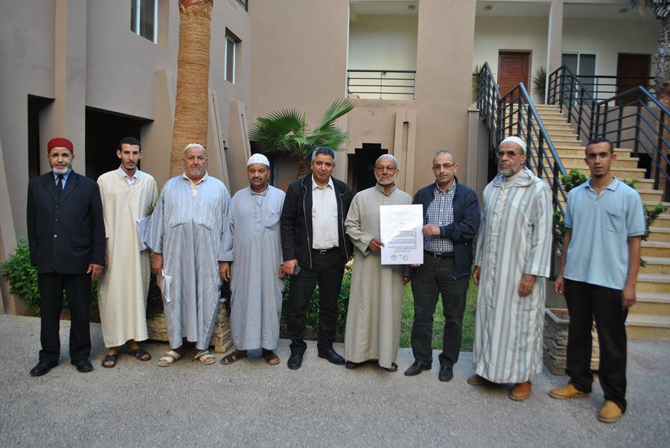 جمعية الحاج علي الدرقاوي للتربية الروحية الصوفية تهنئ رئيس جماعة تيزنيت