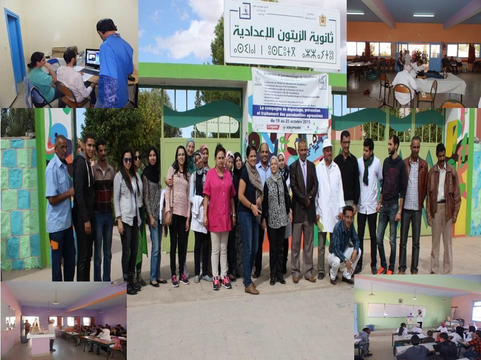 أولاد جرار : حملة طبية في مجال صحة اللثة و الاسنان لفائدة تلاميذ اعدادية الزيتون