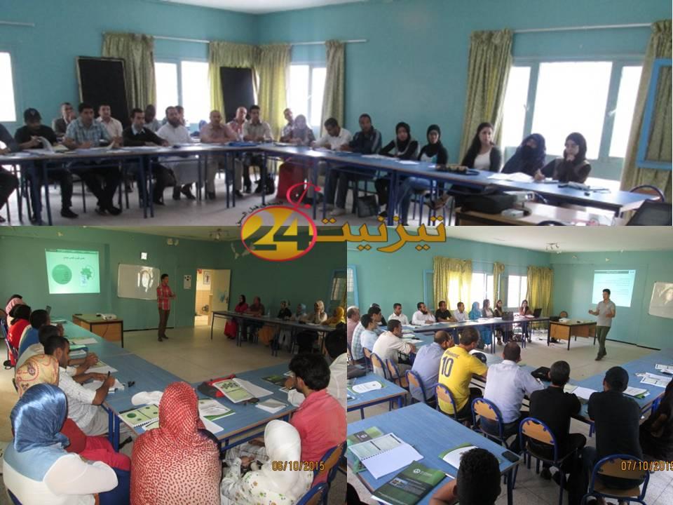 اختتام المرحلة الأولى من الدورات التكوينية المنظمة لفائدة حاملي المشاريع المدرة للدخل في إطار المبادرة الوطنية للتنمية البشرية