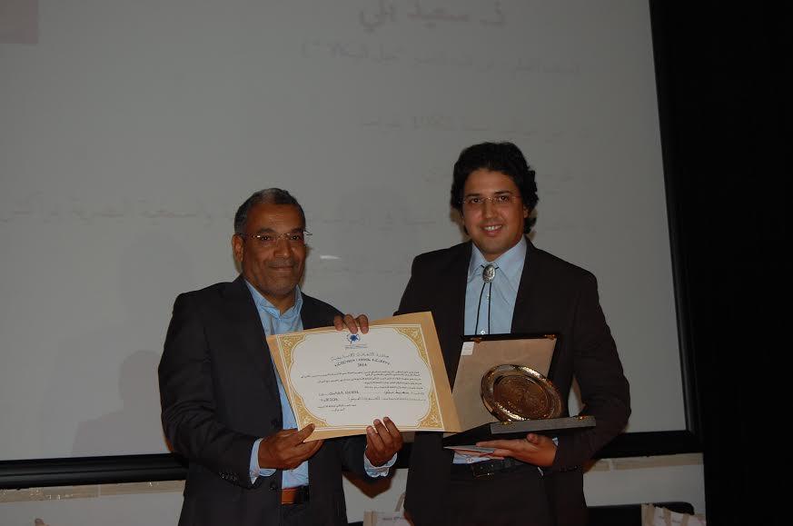 المخرج سعيد بلي يفوز بالجائزة الوطنية للثقافة الامازيغية صنف الفيلم