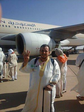 رحلة إلى بلاد الحرمين الشريفين (1) بقلم الاستاذ حسن تلموت