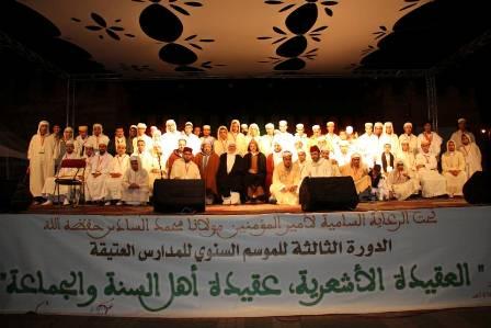 بشرى لطلبة التعليم العتيق : افتتاح التسجيل  بمستوى البكالوريا بمدرسة أكجكال سيدي إفني