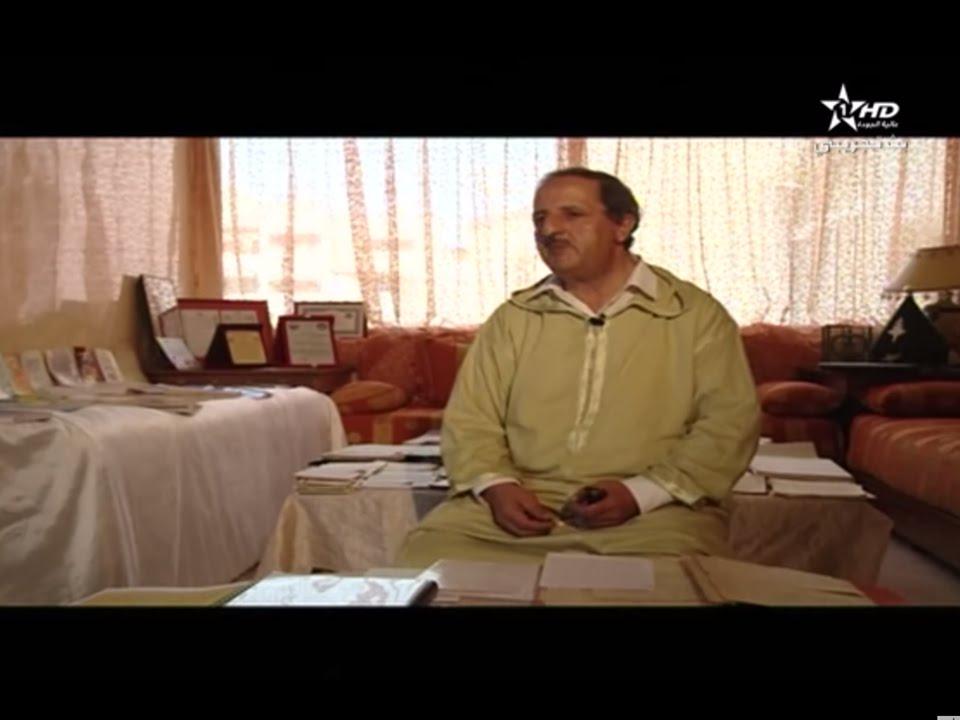 برنامج الرواد : حلقة خاصة عن العلامة محمد المختار السوسي