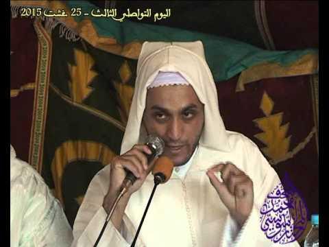 ندوة حول الفكر التربوي عند العلامة محمد المختار السوسي ووالده الحاج علي الدرقاوي