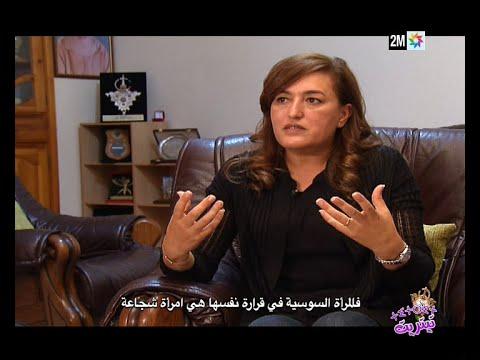 """الأستاذة اباكريم ضيفة على برنامج """" تيتريت """""""