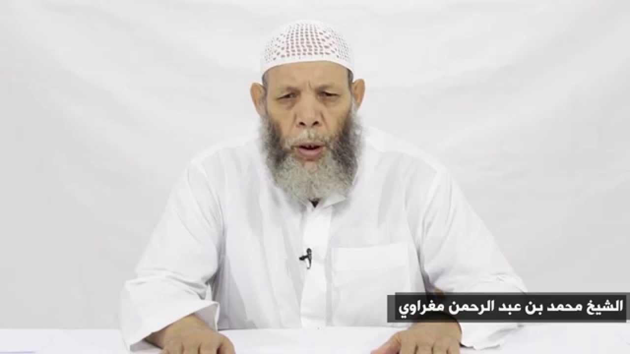 حملة جمع التوقيعات للمطالبة بفتح دور القرآن بالمغرب