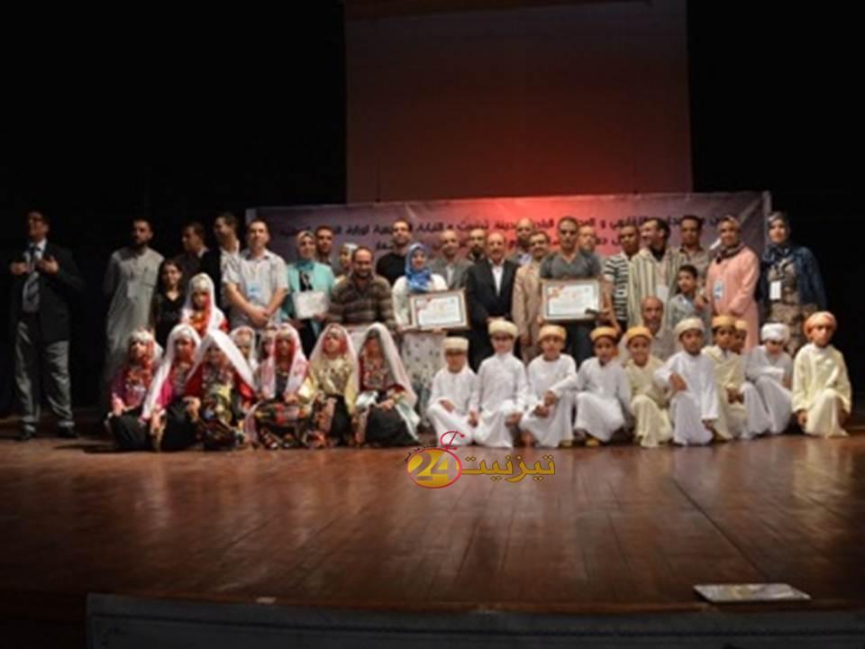 بالصور : احتفاء جمعية الاستاذ باليوم العالمي للمدرس