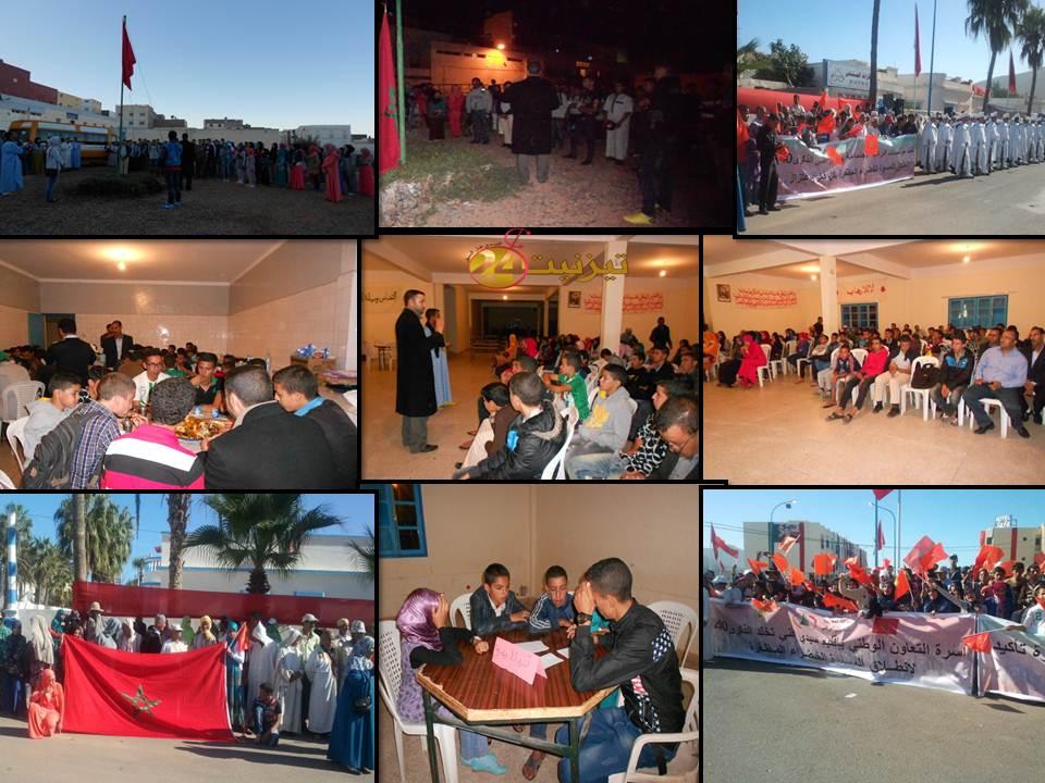 الجمعية الرياضية فرع سيدي إفني بين التألق الرياضي والإحتفال بالذكرى 40 لإنطلاق المسيرة الخضراء المظفرة
