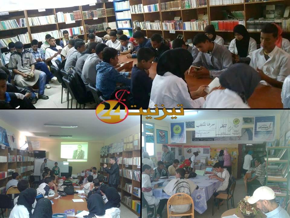 اسبوع المكتبة المدرسية بثانوية محمد الجزولي التأهيلية بأنزي نيابة تيزنيت