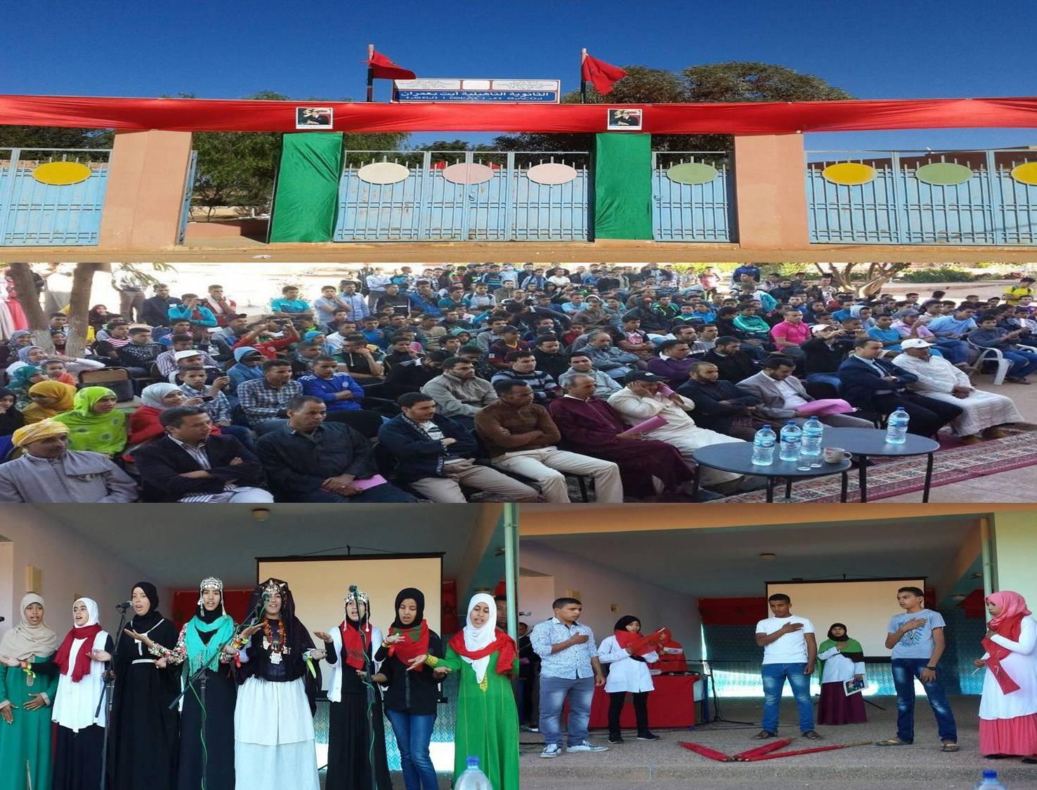 جماعة تيوغزة : ثانوية آيت بعمران التأهيلية تخلد الذكرى 40 للمسيرة الخضراء