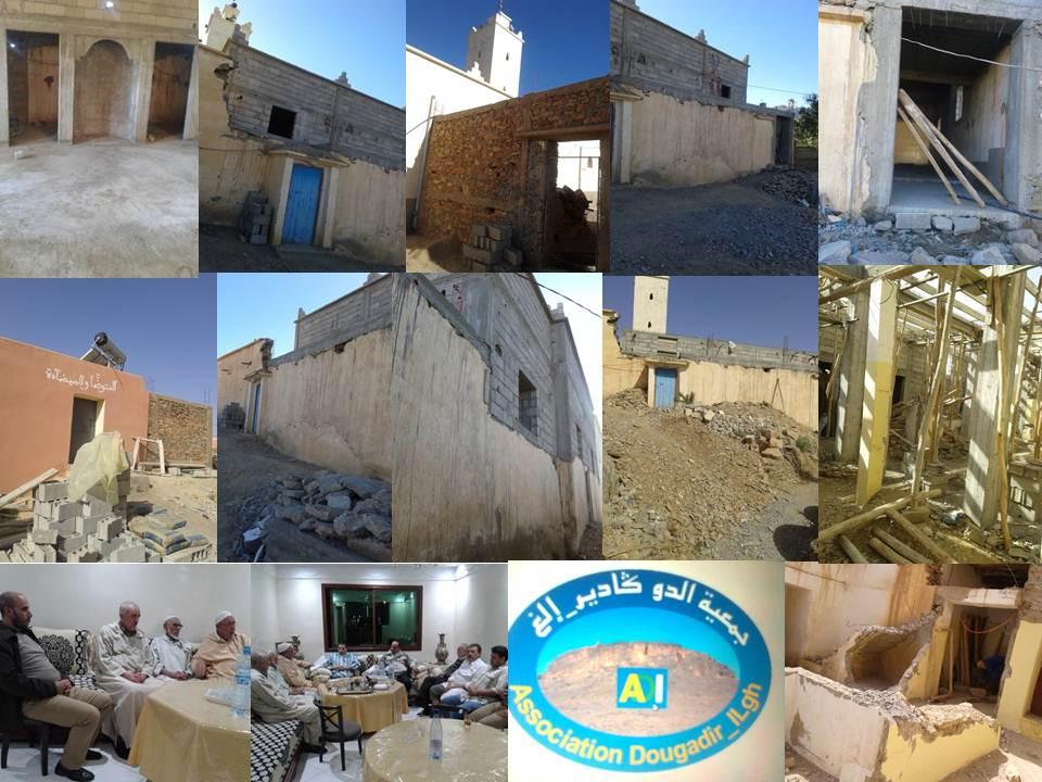 جمعية رعاية مسجد ايت سلمان بدوار الدوكادير تستعد لإتمام الشطر الثاني من أشغال بناء المسجد