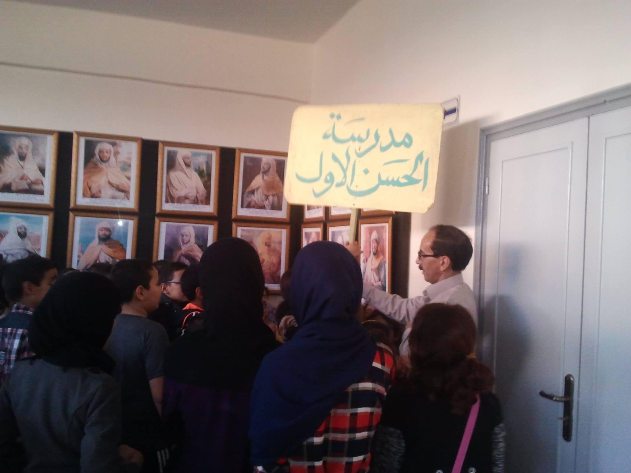 تيزنيت : زيارة تلاميذ مدرسة الحسن الاول لمعرض المقاومة