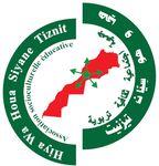 توقيع اتفاقية شراكة وتعاون بين الوكالة الوطنية لمحاربة الأمية وجمعية هو وهي سيان.