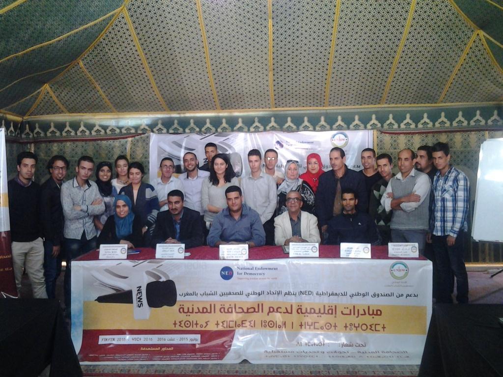 اختتام المحطّة الأولى من مبادرات إقليمية لدعم الصحافة المدنية بأكادير