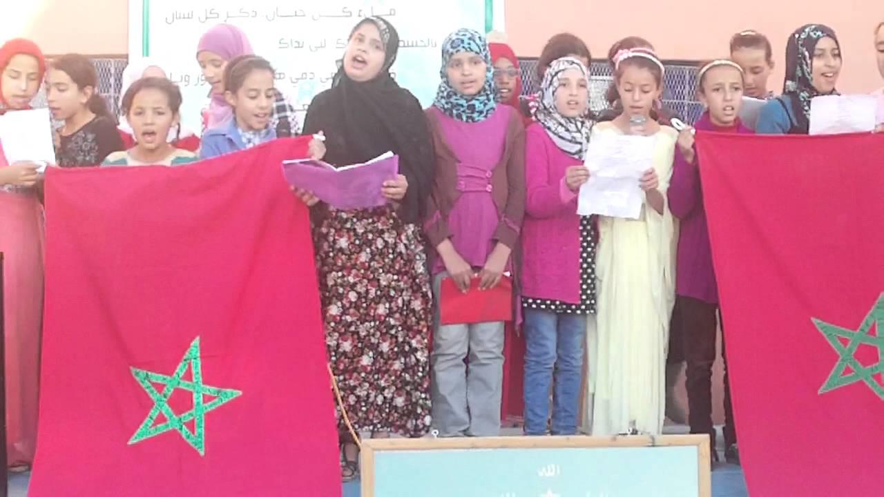 فيديو احتفال تلاميذ م/م ابن بطوطة بذكرى المسيرة الخضراء