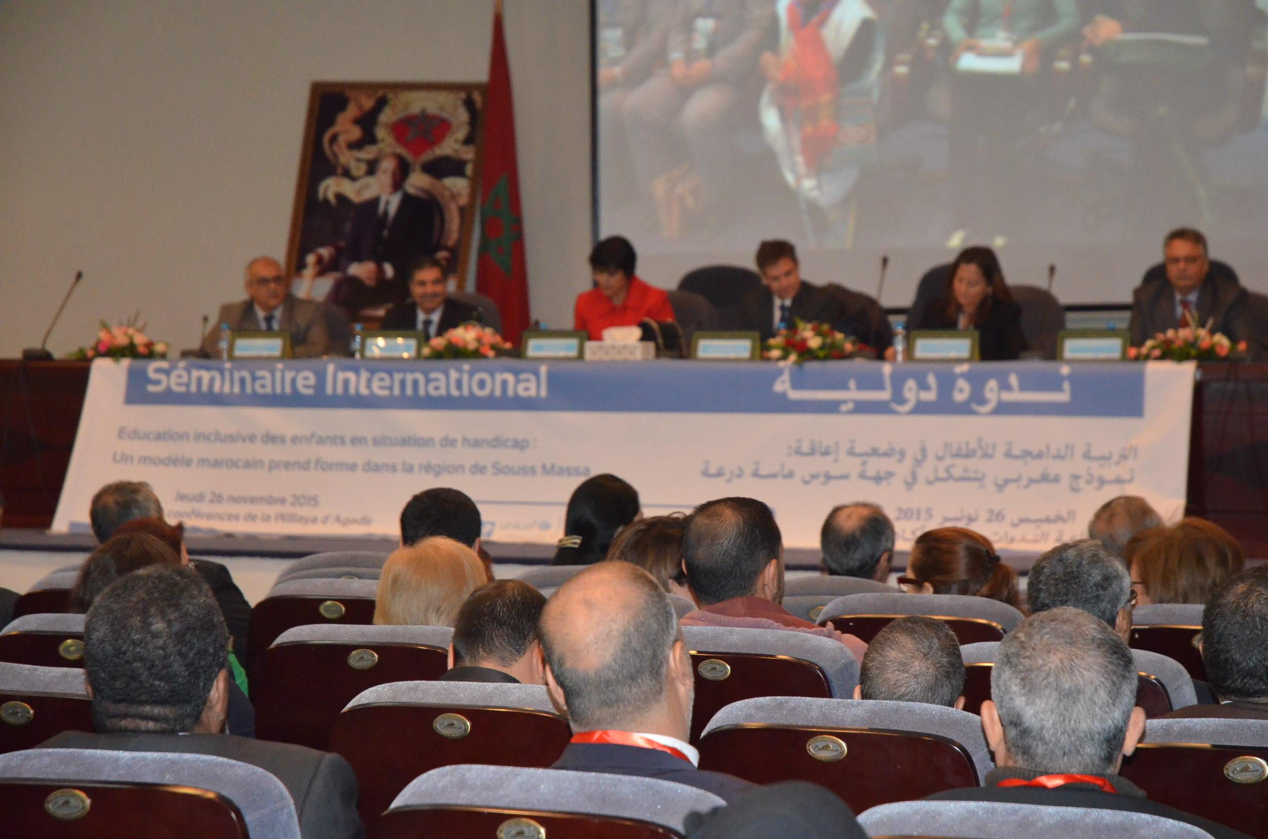 خبراء دوليون: تجربة مغربية تتشكل بجهة سوس ماسة حول التربية الدامجة لذوي الإعاقة