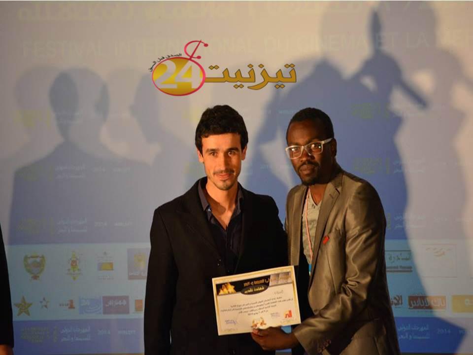 عبدالرحمان الرائس ابن تيزنيت يفوز بجائزة قطر