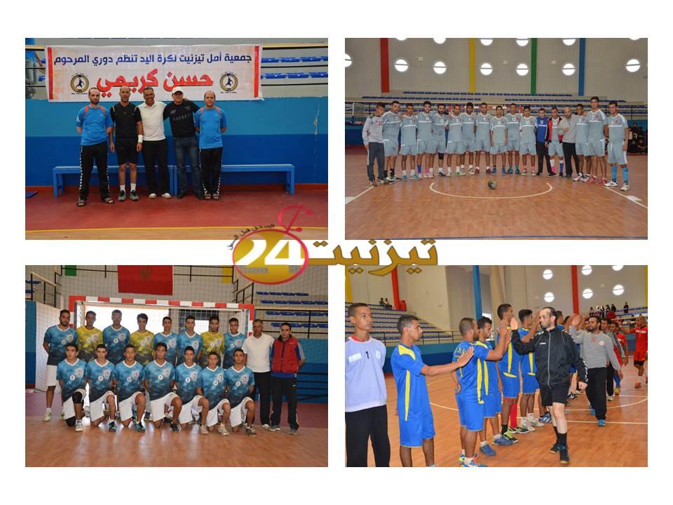 لقطات من دوري المرحوم حسن كريمي لكرة اليد بمناسبة المسيرة الخضراء
