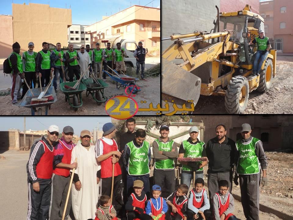 """تيزنيت : حي الإنبعاث ينخرط في حملة النظافة """"من أجل حي نظيف ومربي """" / صور"""