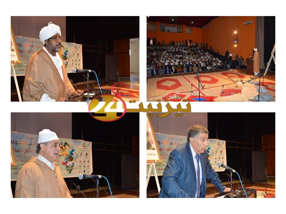 في الملتقى الدولي للثقافات الإفريقية بتيزنيت  : باحثون من 14 دولة يتدارسون دور التصوف في تقوية العلاقات بين المغرب وشعوب إفريقيا