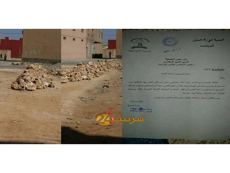 جمعية حي اديعيش تشتكي للمسؤولين حول عرقلة مشروع المبادرة الوطنية للتنمية البشرية
