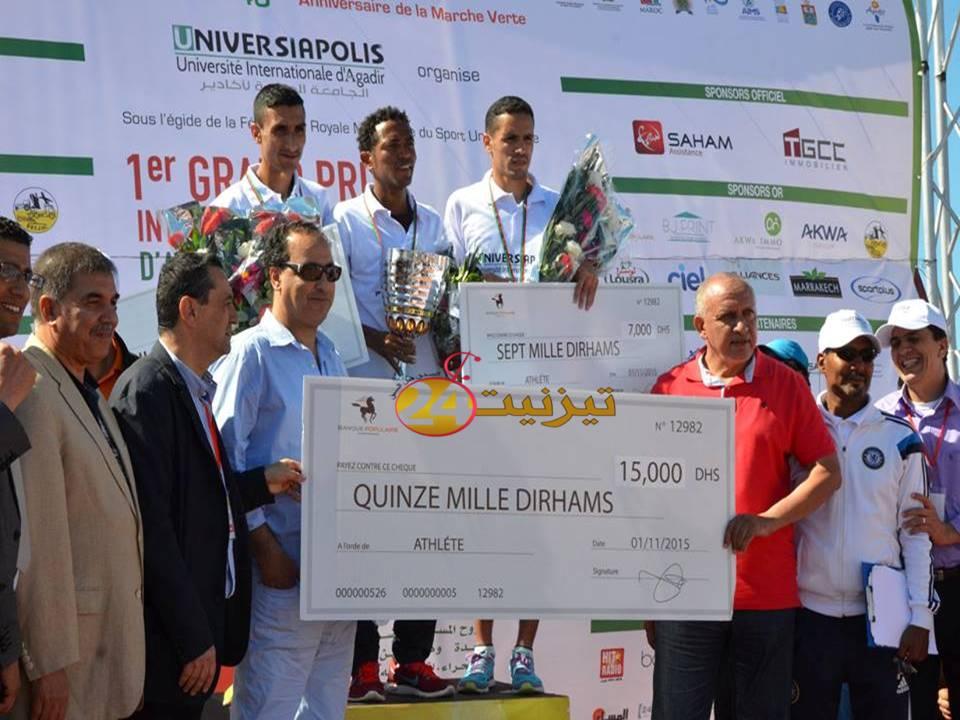 عداء امل تيزنيت للالعاب القوى يحتل المرتبة 2 في السباق الوطني الجامعي باكادير