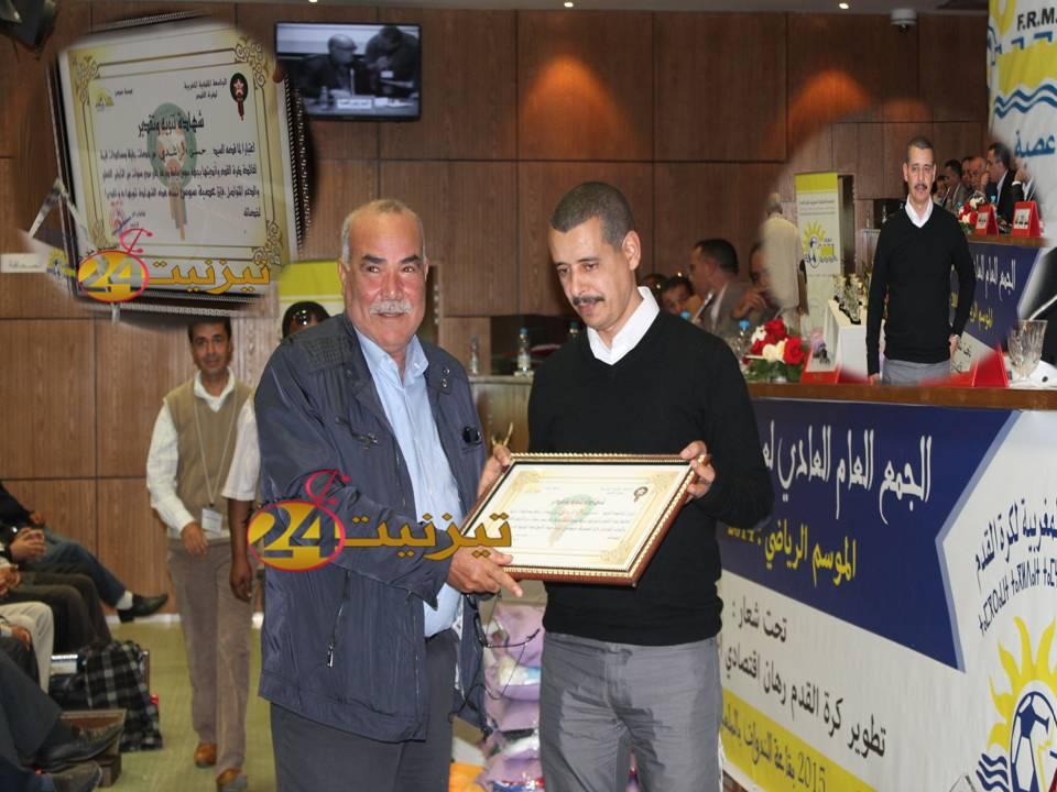 عصبة سوس لكرة القدم تكرم مدرب أمل تيزنيت السابق حسن الراشيدي