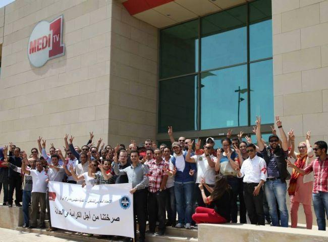 الشبكة المغربية لحماية المال العام تطالب بفتح تحقيق حول الاختلالات المالية لقناة مدي1 تي في.
