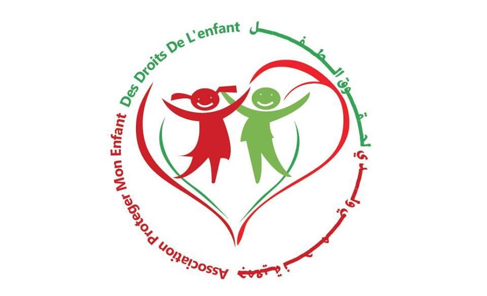 بلاغ صحفي حول انعقاد جمع عام تأسيسي للتنسيقية المحلية الإقليمية التابعة لجمعية نحمي ولدي لحقوق الطفل