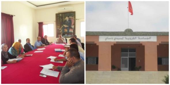 أعضاء المعارضة يقاطعون الدورة الاستثنائية بجماعة سيدي وساى