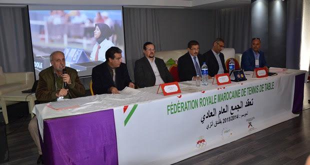 انطلاق أشغال الجمع العام العادي لجامعة كرة الطاولة في أكادير
