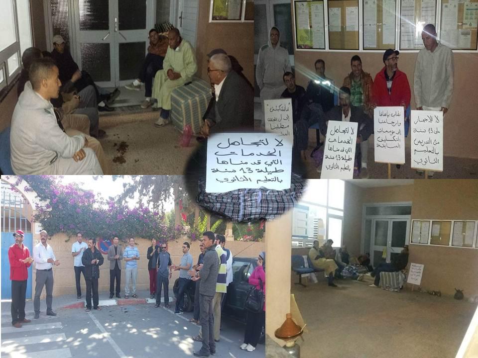 بلاغ : رفع اعتصام الأساتذة المكلفين بالثانوي