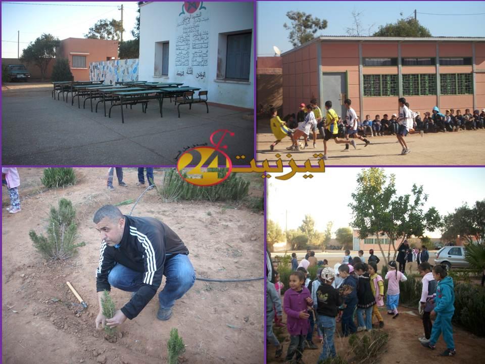 احتفالات يوم التعاون المدرسي بمجموعة مدارس مولاي يوسف -المعدر- بتيزنيت
