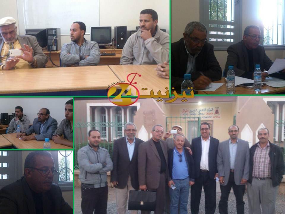 تجديد الثقة في عبد العزيز البيض رئيسا لجمعية حماية المستهلكين بتيزنيت