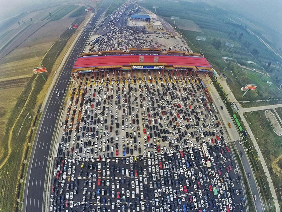 الدخول إلى بكين
