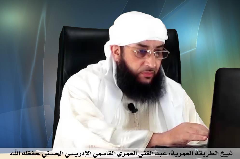 عيد المولد النبوي الشريف بقلم  الشيخ سيدي عبد الغني العمري الحسني