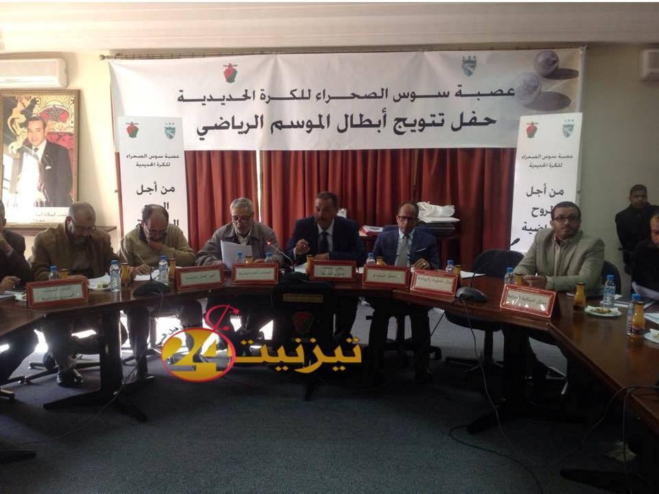عصبة سوس الصحراء للكرة الحديدية تعقد جمعها العام العادي وتكرم الفرق المتفوقة
