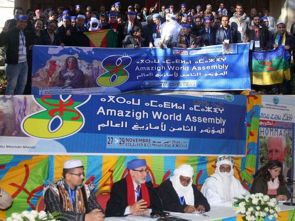 التجمع العالمي الأمازيغي يختتم أشغال المؤتمر الثامن بإفران، ويصدر بيانه الختامي