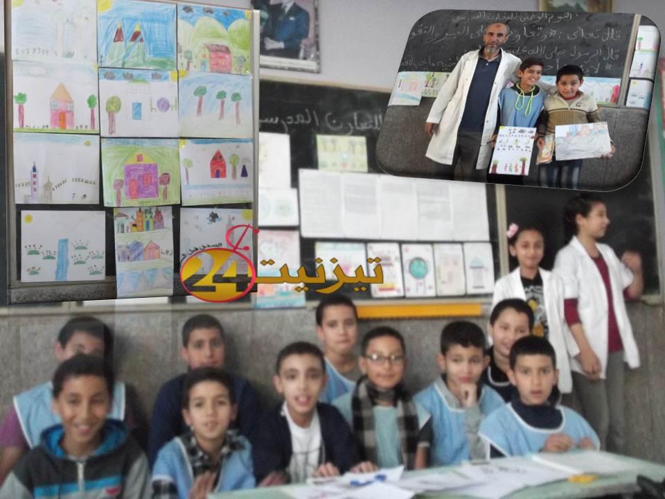 مدرسة الحسن الأول بتيزنيت تحتفل بالتعاون المدرسي